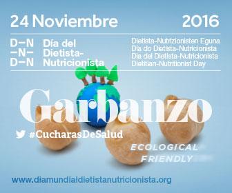 DMDN Garbanzo 336x280